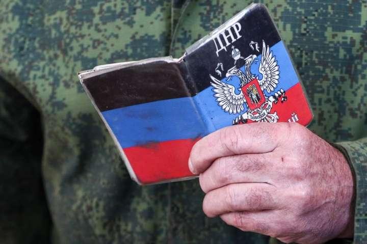 У Білорусі до тюрми відправили бойовика «ДНР»