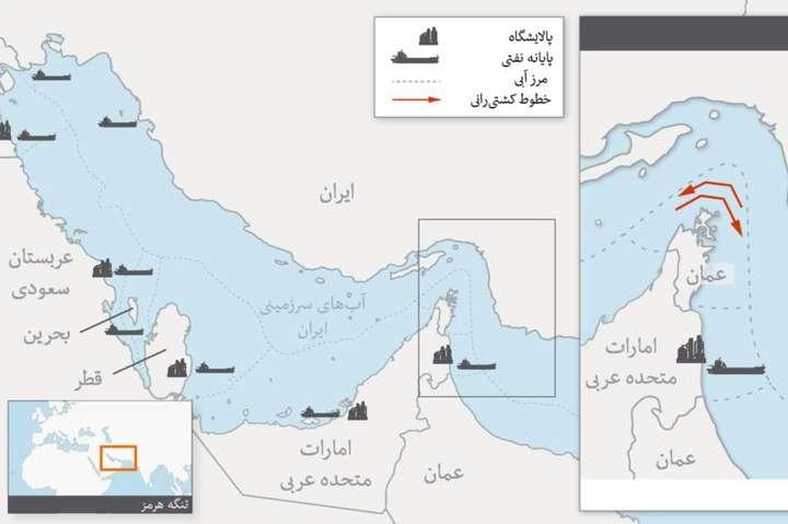 <p>На карті Перської затоки виділена Ормузька протока, де іранські човни, за твердженням Лондона, намагалися захопити британський танкер Об этом сообщает <a href=