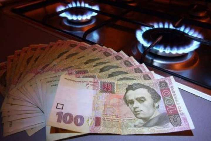 У березні на енергетичних біржах Європи, де Україна купує імпортний газ, ціна на блакитне паливо різко впала