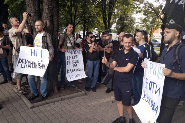 Активісти скандували «Ні рекомунізації!», «Маршалу смерті місце на кладовищі історії!», «Жуков кат, а не герой!» — Більше сотні харків'ян протестували біля відновленого бюста Жукову