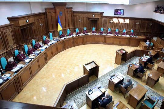 Конституционный суд вынес решение по закону об образовании