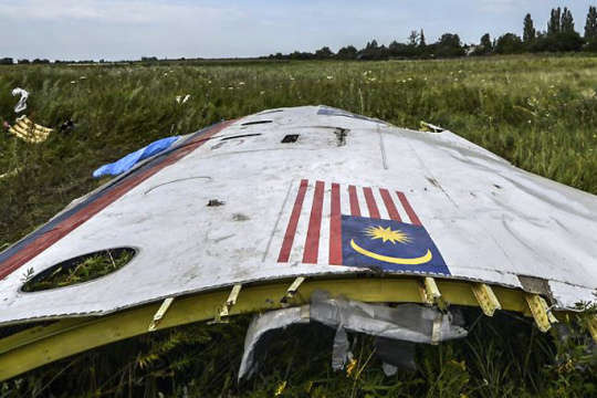 Справа MH17: Генпрокуратура готує нові підозри російським злочинцям