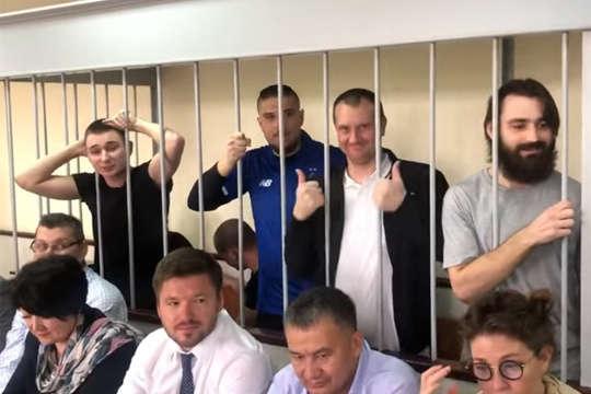 <span>Суд над українськими військовополоненими моряками. Москва, 17 липня 2019 року</span> — РФ продовжила арешт військовополоненим українським морякам іще на три місяці