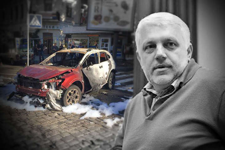 20 липня 2016 року у центрі Києва було вбито Павла Шеремета - ЗМІ - У Києві сьогодні пройде акція до третьої річниці вбивства журналіста Павла Шеремета