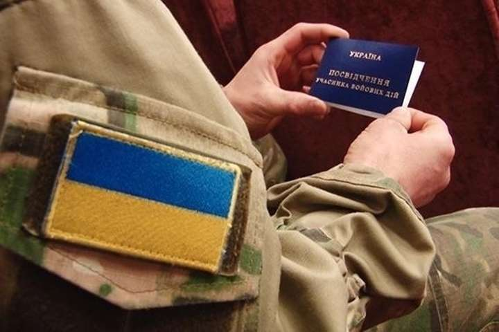 В Україні налічується майже 350 тис. учасників бойових дій