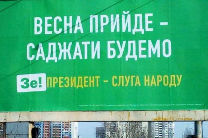 ОАСК восстановил Шевчука в должности главы Конституционного суда - Цензор.НЕТ 287