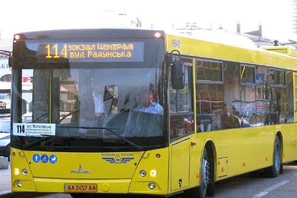 2a60fb80b5ae9 В Киеве на выходных общественный транспорт изменит маршруты - Главком