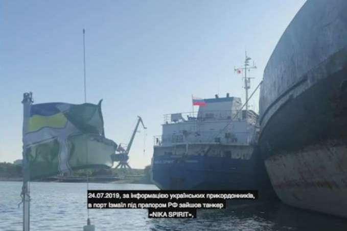 <span>24 липня у порт Ізмаїл під прапором РФ зайшов танкер «Nika Spirit», який ідентифіковано як танкер «Neyma», що був використаний для перекриття Керченської протоки</span> — Росія направила ноту через арешт танкера Neyma