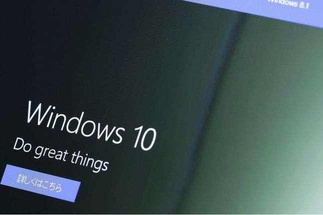 Microsoft припиняє підтримку Windows 10