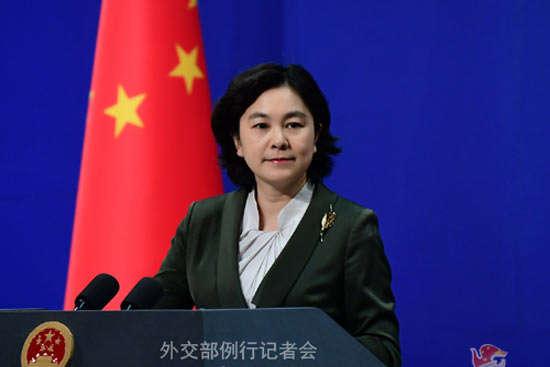 <span>Офіційний представник МЗС КНР Хуа Чуньін</span> — Офіційний Китай застеріг США від втручання у справи Гонконгу