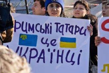Україна спростить отримання дозволу на відвідання Криму переселенцям, – Зеленський