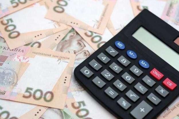 За сім місяців столичні платники податків поповнили держбюджет на 41,5 млрд грн