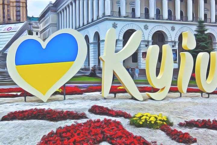 Кличко хоче створити бренд Greater Kyiv