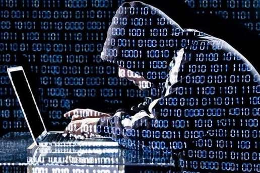 За даними чеської служби безпеки, протягом 2016 року у результаті зламування інфосистеми чеського МЗС російські хакери отримали доступ до сотень скриньок електронної пошти працівників цього відомства — Чехія звинуватила Росію у причетності до кібератак