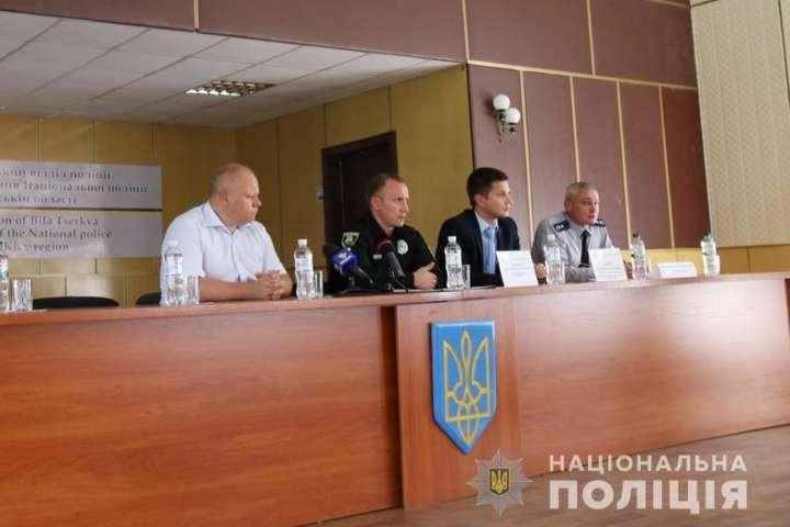 <p>Нового керівника поліції Білоцерківського району представили колективу</p> — У Білій Церкві через банду, яка діяла декілька років, поміняли керівника поліції