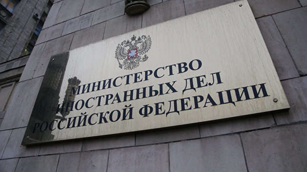 Кремль оголосив персоною нон грата українського дипломата