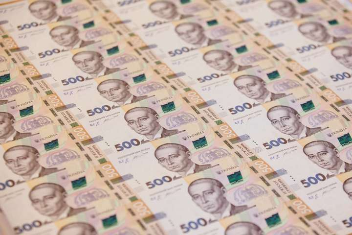 Мінфін залучив до бюджету 1,96 млрд грн від продажу облігацій