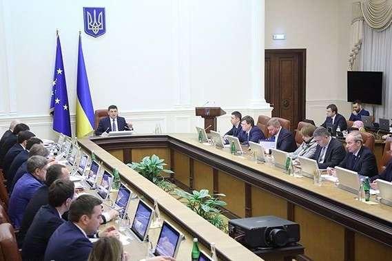 Гройсман проводить засідання Кабінету міністрів
