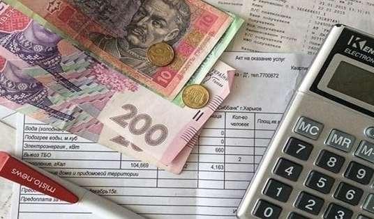 Уряд змінив порядок виплати субсидій