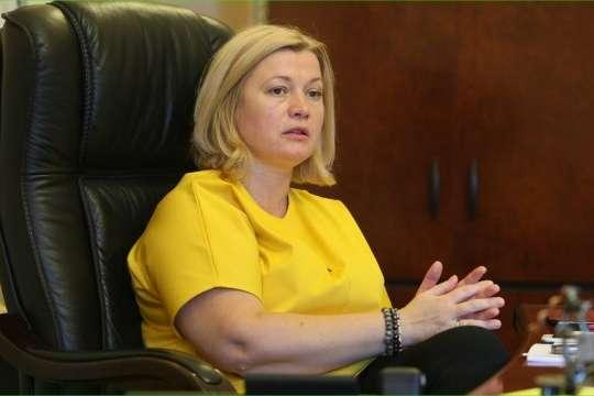 Геращенко зауважила, що Бужанський також ранішевправлявся в приниженні народних депутатів і депутаток - Геращенко вважає, що депутат зі «Слуги народу» і його політсила мають вибачитися за образу журналістки