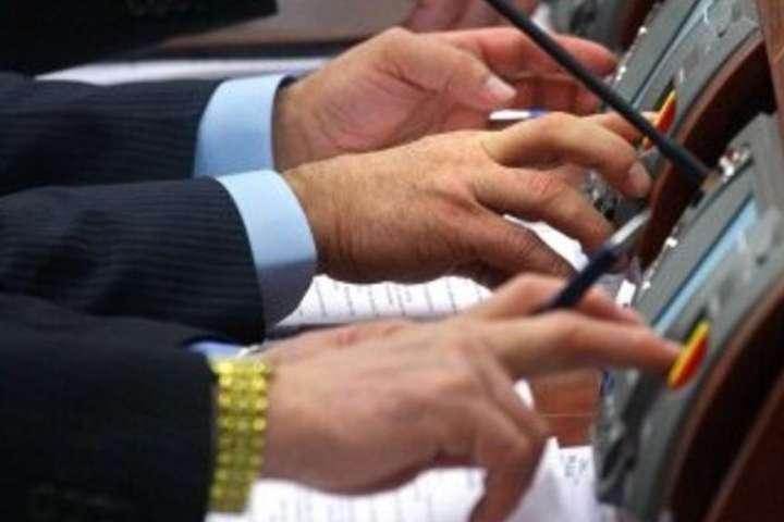 <p>Рада у перший же день роботи планує запустити процедуру зняття недоторканості</p> - ЗМІ дізналися дату скасування Радою депутатської недоторканності
