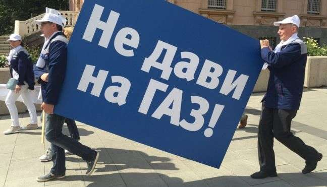 Санкції США змусили російський «ГАЗ» скоротити робочий тиждень