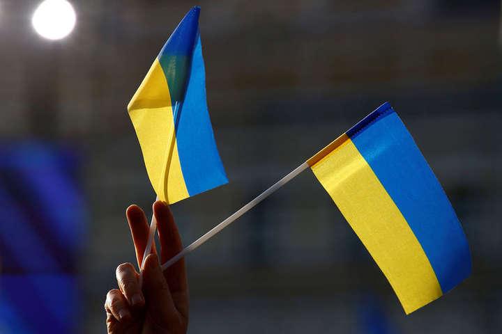 Держава Україна: тисячолітній шлях до незалежності