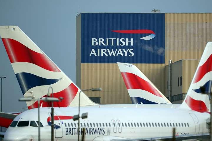 <p>У British Airways зазначають, що кожні 90 секунд злітає їх літак</p> — Пілоти British Airways три дні страйкуватимуть у вересні