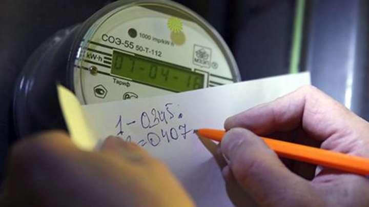 В Україні з 1 вересня знизиться тариф на електроенергію