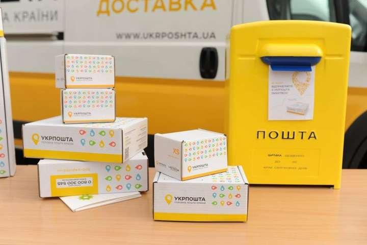 В Україні виростуть тарифи на відправку посилок
