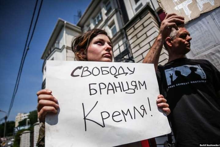 Минулого тижня була інформація, що може відбутися обмін утримуваними особами між Україною і Росією