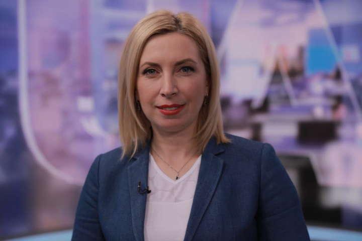 Депутатка від фракції «Слуга народу» Ірина Верещук — Кабмін має намір призначити своїм представником у Раді депутатку Верещук