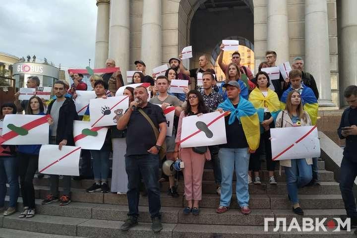 «Геть за червону лінію!» У Києві проходить акція проти звільнення Цемаха (фото)