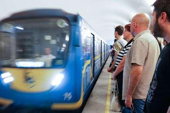 Концерт на НСК «Олімпійський» у суботу внесе зміни у роботу метро
