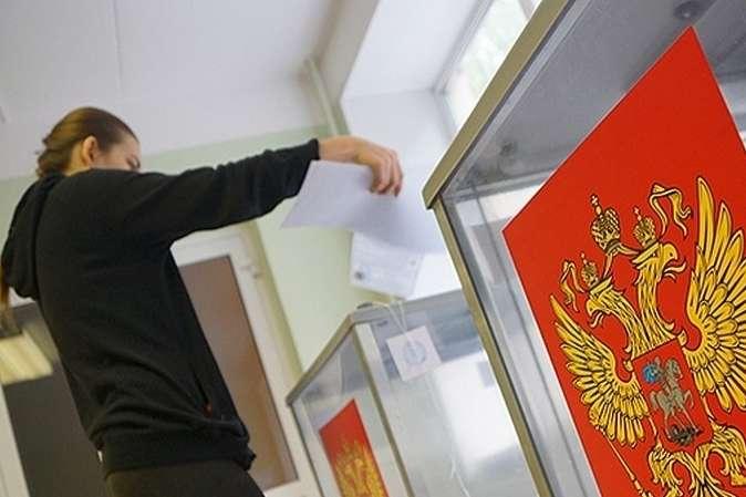 <span>8 вересня в анексованому Криму проходять російські вибори до парламенту півострова і місцевих органів влади</span> — МЗС закликає світ посилити тиск на РФ через російські вибори в анексованому Криму