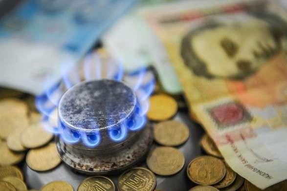 """""""Нафтогаз"""" знижує ціну на газ у вересні, однак прогнозує зростання тарифів"""