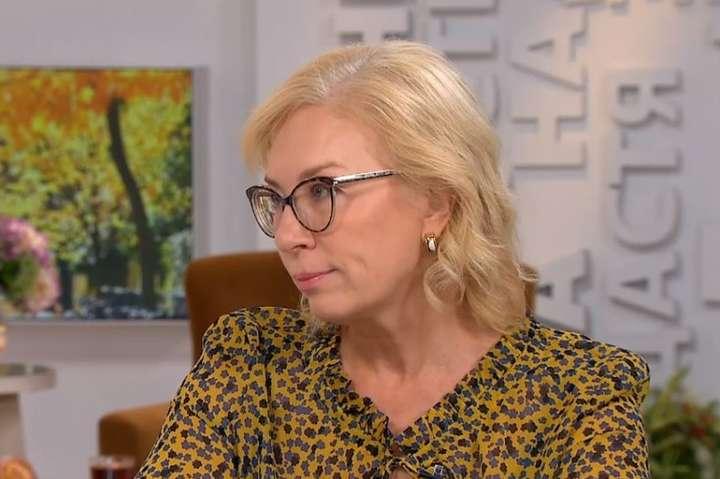 Денисова прокомментировала идею Москальковой закрыть дела против заключенных