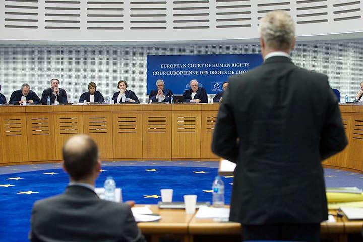 <span>Європейський суд з прав людини йй вересня розпочав важливі для України слухання</span> — Україна проти Росії. ЄСПЛ розпочав слухання щодо Криму