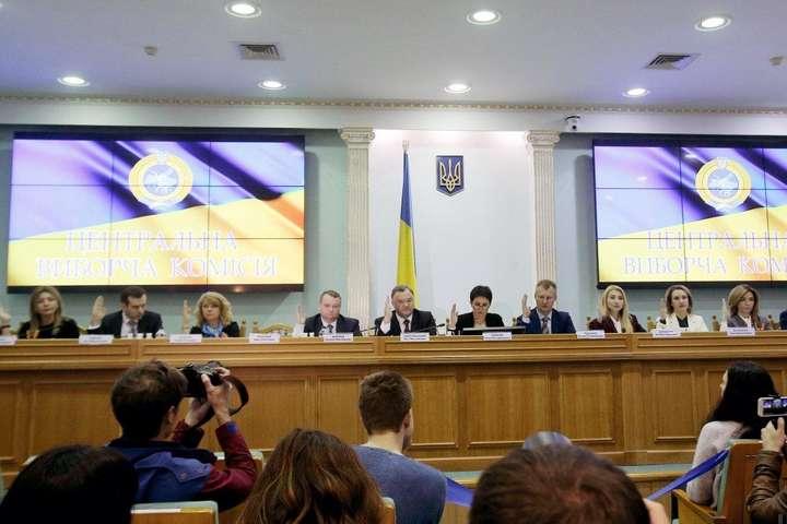 Засідання Центральної виборчої комісії - Нардепи завтра можуть взятися за звільнення членів ЦВК
