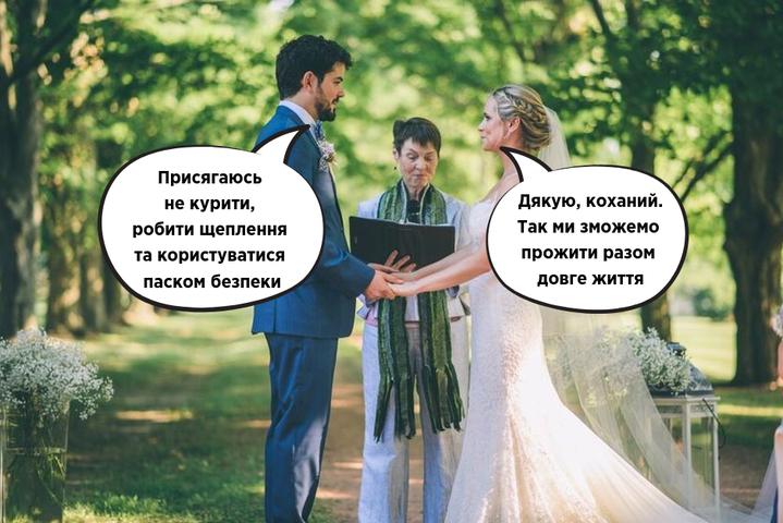 <p>Супрун закликала чоловіків працювати над своїми звичками та ставленням до здоров'я</p> — Супрун пояснила, що вбиває українських чоловіків