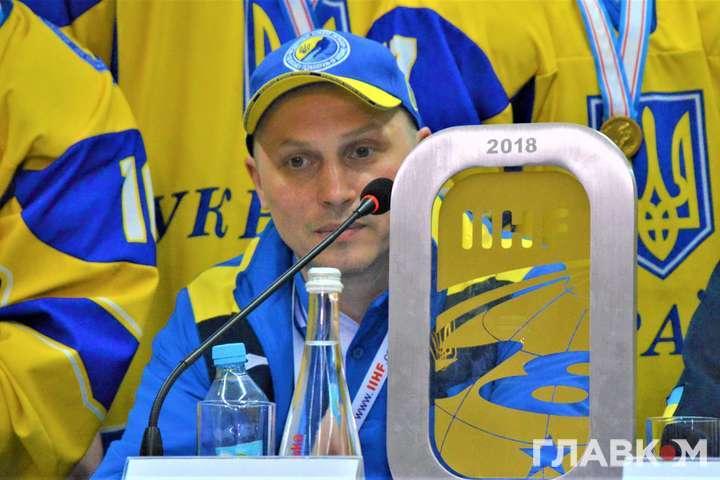 Тренер хокейної збірної Ігнатьєв: Важливо, якими будемо не на льоду, а за його межами