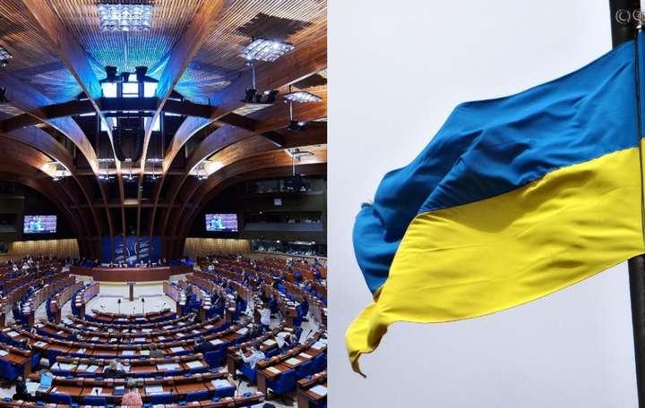 Українська делегація у ПАРЄ збирається оскаржити повноваження росіян