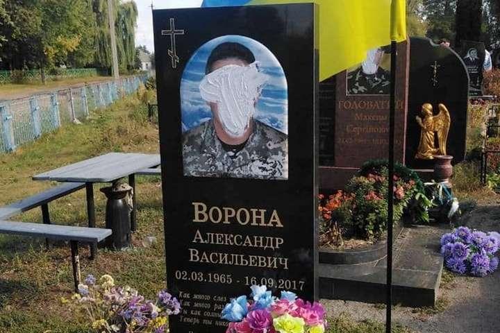 На Чернігівщині вандали пошкодили пам'ятники загиблих воїнів АТО