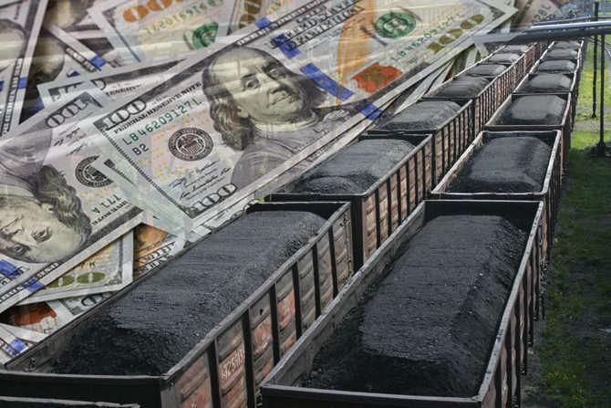 Коломойський продає «Центренерго» російське вугілля за ціною, яка вища «Роттердам+» - Корольчук