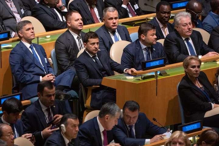 <p>Зеленський під час відкриття 74-ї сесії Генасамблеї ООН Об этом сообщает <a href=