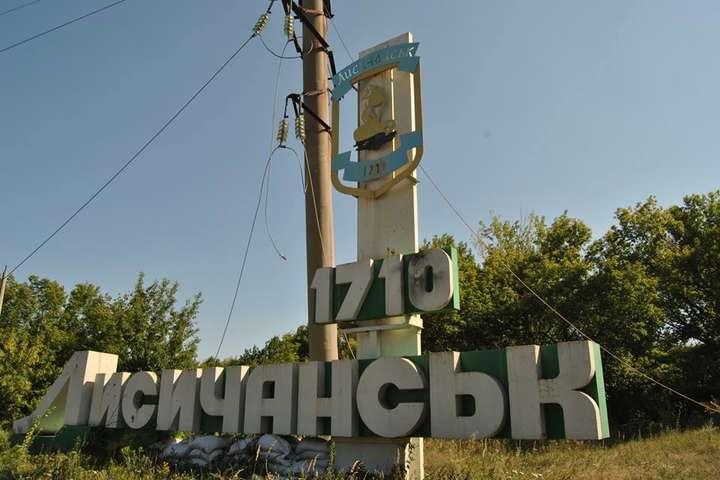 Водопостачання буде відновлене після завершення ремонтних робіт та запуску насосних станції — Лисичанськ частково залишився без води через аварію