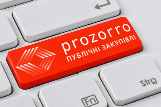 Арештоване майно банкрутів можна буде придбати через ProZorro