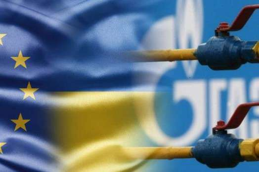 Москва готова підписати контракт з Києвом, якщо «Нафтогаз», зокрема, ремить ГТС України в окрему компанію — Путін готовий підписати новий контракт на транзит газу через Україну за нормами Євросоюзу