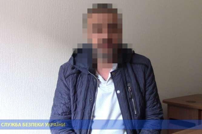 Контррозвідка СБУ викрила спробу вербування іноземця представниками «спецслужб ДНР»