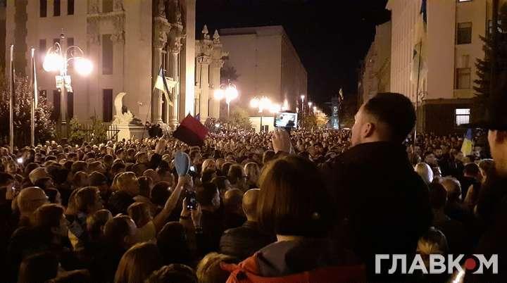 Акція протесту біля Офісу президента, 2 жовтня 2019 року — «Україна — не Квартал!» Біля Офісу президента розпочалась масова акція протесту